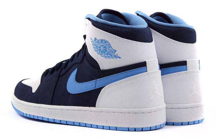 """Air Jordan 1 Retro High """"Chris Paul"""" PE"""